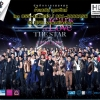 DVD 10 YEARS OF LOVE THE STAR IN CONCERT