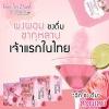 Rose Tea Slim ชาดอกกุหลาบ สลิม โดย เจ้านางเหนือ ผลิตภัณฑ์เสริมอาหาร ควบคุมน้ำหนัก ดักจับไขมันใหม่ เผาผลาญไขมันเก่า ระบบขับถ่ายดี ผิวพรรณสดใส
