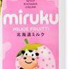 Miruku ครีมอาบน้ำ Milkie Fruitti สูตรผสมไวท์ สตรอเบอรี่ 500ML