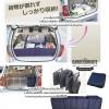 Storage box กล่องเก็บของพับเก็บได้ท้ายรถยนต์ 4 ช่อง (สีกรม) - ช่องสำหรับเก็บความร้อนเย็นได้