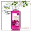 Bath & Body Works / Shower Gel 295 ml. (Sweet Cranberry Rose)