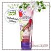 Bath & Body Works / Ultra Shea Body Cream 226 ml. (French Lavender & Honey)