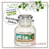 Yankee Candle / Small Jar Candle 3.7 oz. (Tahitian Tiaré Flower)