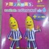 123 แบบฝึกหัด คณิตศาสตร์ บวกและลบ เล่ม6 Bananas in Pyjamas