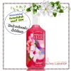 Bath & Body Works / Deep Cleansing Hand Soap 236 ml. (Hawaiian Pink Hibiscus)