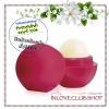 eos / Smooth Lip Balm Sphere 7 g. (Pomegranate Raspberry) *สินค้าแยกจากเซ็ท