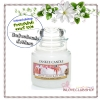 Yankee Candle / Small Jar Candle 3.7 oz. (White Chocolate Apple)