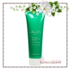 H2O Plus / Moisturizing Body Balm 240 ml. (Seacurrents)
