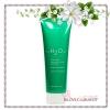 H2O Plus / Moisturizing Body Balm 240 ml. (Seacurrents)