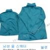 สเวตเตอร์ ( Sweater ) สําหรับผู้ชาย ลายเส้นตรง สีฟ้า