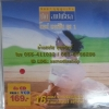 CD+VCD นิตยา นิดสเปเชี่ยล โกลด์ เวอร์ชั่น ชุด1