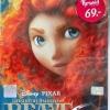 DVD การ์ตูนดิสนีย์ เรื่องนักรบสาวหัวใจมหากาฬ