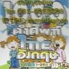 VCD 1000คำศัพท์ไทย-อังกฤษ ชุดที่1 (1-250คำ)