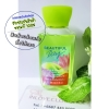 Bath & Body Works / Travel Size Shower Gel 88 ml. (Beautiful Day)