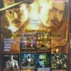 DVD หนังจีน 6in1 super jumbo vol.6