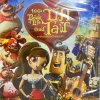 DVD การ์ตูนเดอะบุ๊กออฟไลฟ์ มหัศจรรย์พิสูจ์รักถึงยมโลก