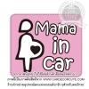 MAMA IN CAR - สติกเกอร์ตกแต่งรถยนต์ มีคนท้องในรถยนต์