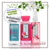 Bath & Body Works / Travel Size Body Care Bundle (Hello Beautiful)
