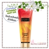 Victoria's Secret The Mist Collection / Fragrance Lotion 236 ml. (Coconut Sunset) *Limited Edition