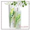 Crabtree & Evelyn - Bath & Shower Gel 250 ml. (Lily)