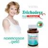Vistra Tricholess Plus ไตรโคเลส พลัส 30เม็ดป้องกันโรคหลอดเลือดหัวใจ ป้องกันเส้นเลือดแตกในสมอง