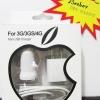 คุ้มสุดๆๆ! ชุดชาร์จ 3 ชิ้น iPhone4+ ipad (สาย+ หัวชาร์จบ้าน + หัวชาร์จรถ)