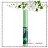 The Body Shop / Tea Tree Blemish Gel 2.5 ml.