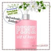 Victoria's Secret Pink / Body Lotion 500 ml. (Wild At Heart)
