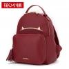 กระเป๋า Axixi ของแท้ รุ่น 11978 (Red)