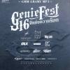 MP3 genieFest 16ปีแห่งความร็อก