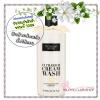 Victoria's Secret Body Care / Ultrarich Cream Wash 355 ml. (Coconut Milk)