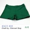 ++กางเกง++กางเกงขาสั้นสีเขียวเข้ารูปค่ะ