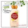 Bath & Body Works / Body Lotion 236 ml. (Guava Pineapple Splash) *Limited Edition