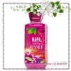 Bath & Body Works / Shower Gel 295 ml. (Napa Valley Sunset) *Limited Edition