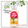 Bath & Body Works / Body Lotion 236 ml. (White Tea & Ginger) *Exclusive