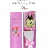 ช่อดอกไม้วาเลนไทน์ หมี+ดอกไม้(มีกลิ่นหอม) สีชมพู