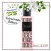 Victoria's Secret / Fragrance Mist 250 ml. (Love Me)