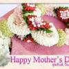 สุขสันต์วันแม่กันทุกท่านนะค้าบบ ^^