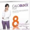 CALOBLOCK PLUS 8 แคโลบล็อค-พลัส 8 ปลีกส่ง 7xx-850บาท อาหารเสริมลดน้ำหนัก จากคุณแหม่ม จินตหรา สุขพัฒน์