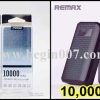 ใหม่ ! แบตสำรอง Remax 10,000 mAh จอLED Display Power Bank (หรู ดีไซใหม่)