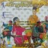 VCD+CD นาฎศิลป์ไทย ชุดกลองยาว