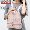 กระเป๋าเป้ สีชมพู-Axixi