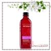 Bath & Body Works Aromatherapy / Massage Oil 118 ml. (Sensuality - Black Currant Vanilla)