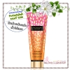 Victoria's Secret The Mist Collection / Fragrance Lotion 236 ml. (Untamed) *Limited Edition