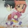 VCD Packset เนตรเพลิงชานะ III Final (Vol.1-12)