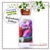 Bath & Body Works / Body Lotion 236 ml. (Plum Cider Warmth) *Limited Edition