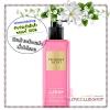 Victoria's Secret / Fragrance Lotion 250 ml. (Crush)