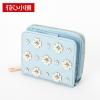 กระเป๋าสตางค์ สีฟ้า (Blue Water)