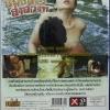 VCD หนังอิโรติค เรื่องสมิงสาวล่าสวาท