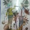 DVD การ์ตูนซอร์ต อาร์ต ออนไลน์ ภาค2 แผ่นที่1 Sword art online II